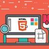 初级WEB前端工程师第一篇--HTML5初学者课程--成为WEB大前端工程师课程