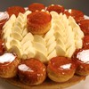 Professional French Pastry Foundation Level - Part II