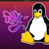 Linux Command Line Terminal Basic for Beginners (हिंदी) Coupon
