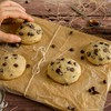 All About Cookies: the soft and indulgent