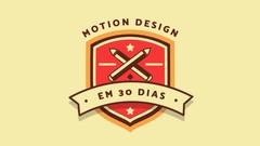 Se Torne um Motion Designer! Aprenda Definitivamente o After Effects em 30 Dias, Estudando Apenas …