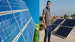 دورة تصميم أنظمة الطاقه الشمسيه -للمنظومات الصغيرة ومنظومات الميجا- وتطبيقاتها