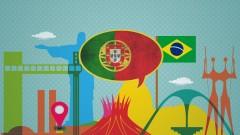 Imágen de Aprende Portugués De Brasil Para Viajar en 8 módulos