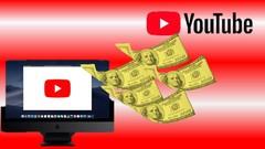 Rentabiliza tus Vídeo de Youtube desde el primer día, creando canales y vídeos que serán tu negocio …