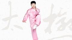 24 Form Tai Chi - Wu Style Tai Chi Chuan