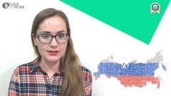 Curso Curso intensivo de ruso básico