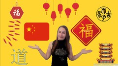 Chinese Language & Culture Beginner's Course: HSK1 (1/3) - UdemyFreebies.com