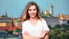 Imágen de Ruso práctico y cultura eslava en un solo curso