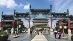 Beijing's inner city gate
