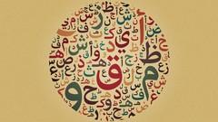 Arabisch lesen lernen mit Qualität! - KostenloseKurse.com