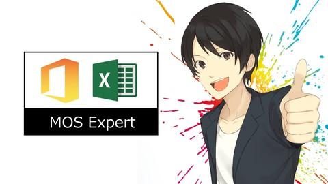 Excelエキスパート認定への道【MOS資格エキスパート試験対策オンライン講座】エクセル兄さんのスピードMOS合格コース