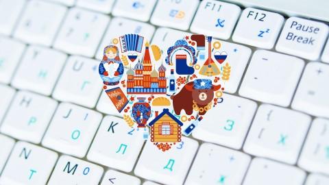Netcurso-russian-alphabet-mastery