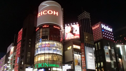 Netcurso-easy-japanese-for-shopping-socialising