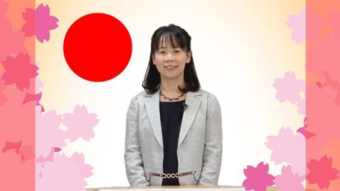 "Japanese Language Teacher Training Program < Lesson 5 ></noscript>"">        </span>        <span class="