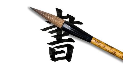 Netcurso-level1-mindful-japanese-calligraphy-kaisho1-2