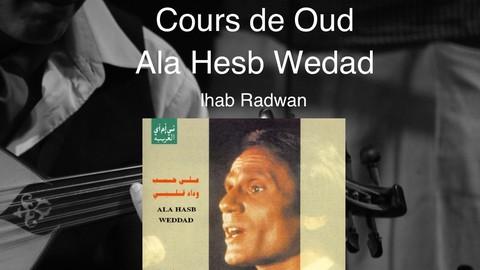 Netcurso-//netcurso.net/fr/jouer-ala-hesb-abdel-halim-hafez-sur-un-oud