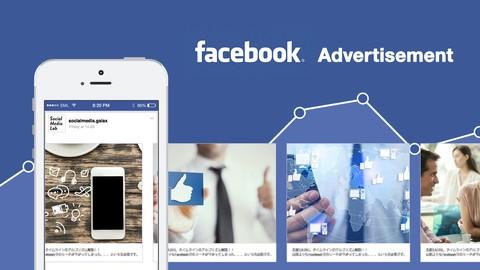 Netcurso-fb-ads-pro