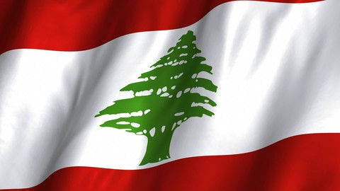 Learn The Spoken Arabic Language (Lebanese Arabic)