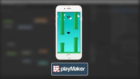 Unity sem SCRIPTS – Clone Flappy Bird com PlayMaker
