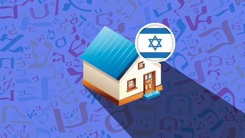 Netcurso-learn-hebrew-across-israel-home