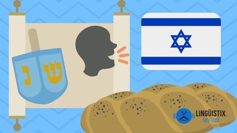 Netcurso-mivtaim-free-hebrew-pronunciation-course