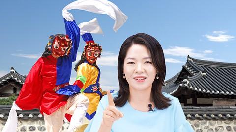 Netcurso-practice-korean-language-to-use-100-patterns