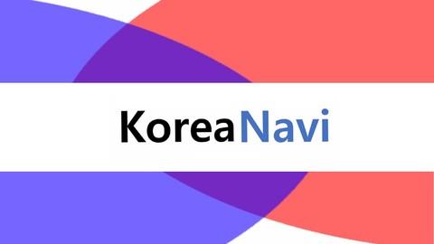 Netcurso-koreanavi-basic-korean