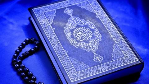 Netcurso-learn-arabic-of-quran-quran-words-and-verses