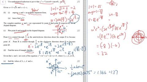 Netcurso-ib-maths-ai-complex-number-hl