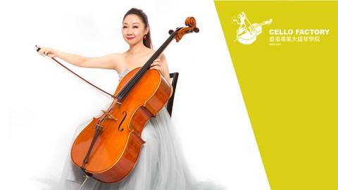 Clara's Cello Talk Season 1