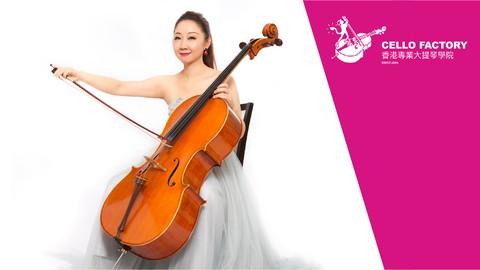 Netcurso-claras-cello-talk-season-2