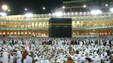 Netcurso-introduction-to-islam