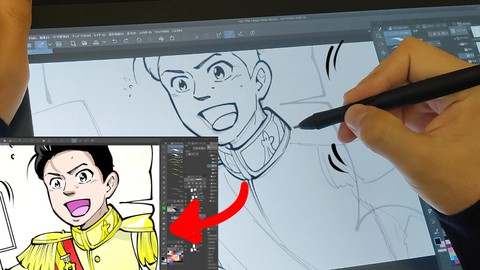 How to draw MANGA with CLIP STUDIO PAINT for Beginners!