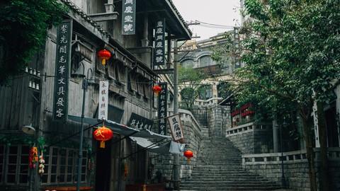 Netcurso-business-cultures-china