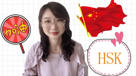 Learn Chinese systematically ; Prepare for HSK1