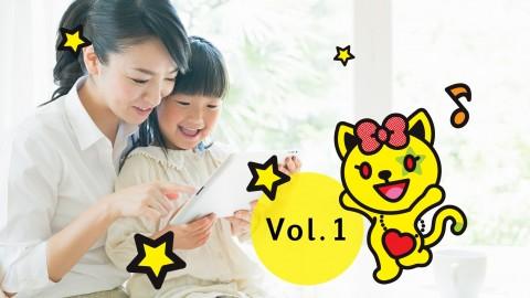 【無料体験版】動画でまなぶScratch Jr『5才からはじめるすくすくプログラミング』