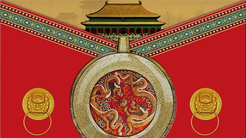 A Glimpse of Chinese Culture
