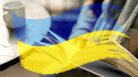 Netcurso-read-ukrainian