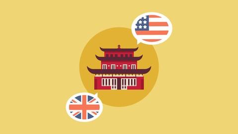 Netcurso-teaching-english-in-china-introduction