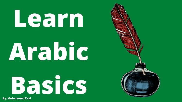 easy way to learn arabic (basics) Coupon