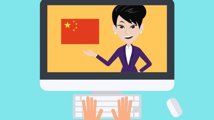 Chinese Upper Beginner Supplementary