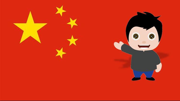 Corso completo di Cinese (livello base) Coupon